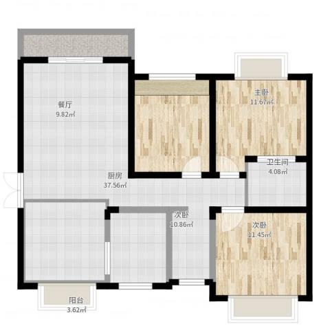 长房东郡3室1厅1卫1厨111.00㎡户型图