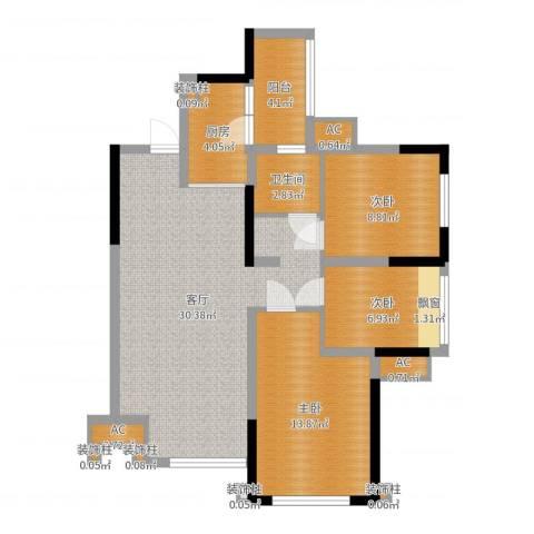 合能璞丽3室1厅1卫1厨92.00㎡户型图