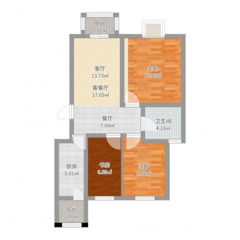 房信海景园3室2厅1卫1厨74.00㎡户型图