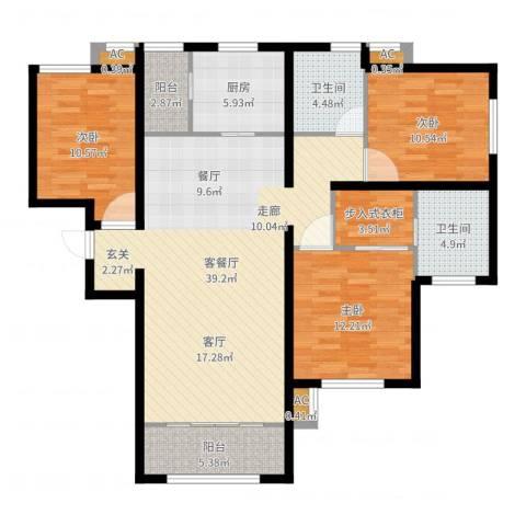 金域蓝湾3室2厅2卫1厨126.00㎡户型图