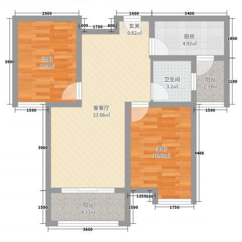 馨领地·城市风景2室2厅1卫1厨73.00㎡户型图