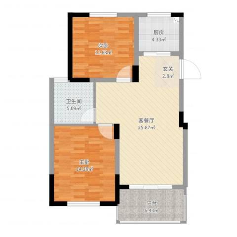 德惠尚书房2室2厅1卫1厨85.00㎡户型图