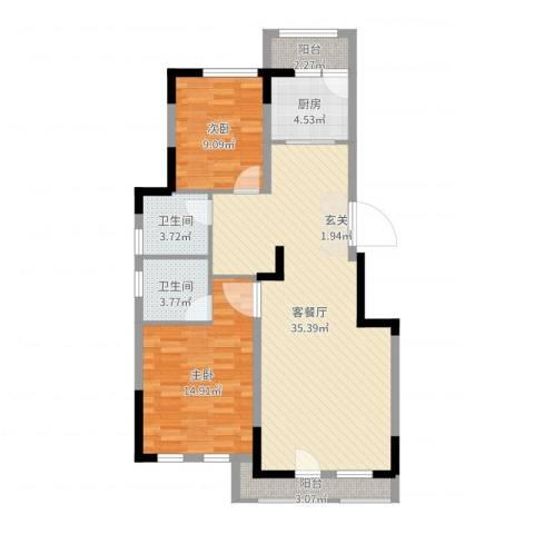 绿地中央墅2室2厅2卫1厨96.00㎡户型图