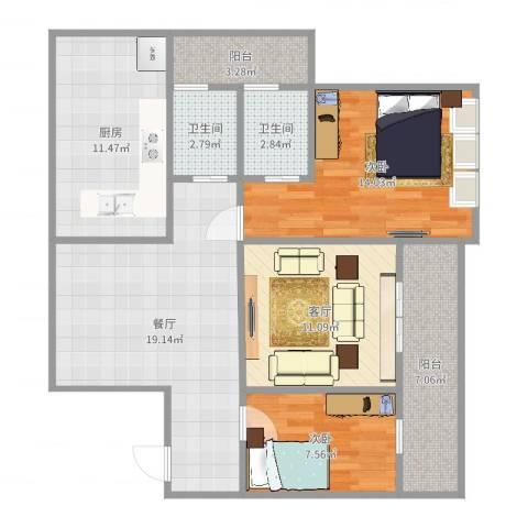绿地长兴家园2室2厅2卫1厨99.00㎡户型图