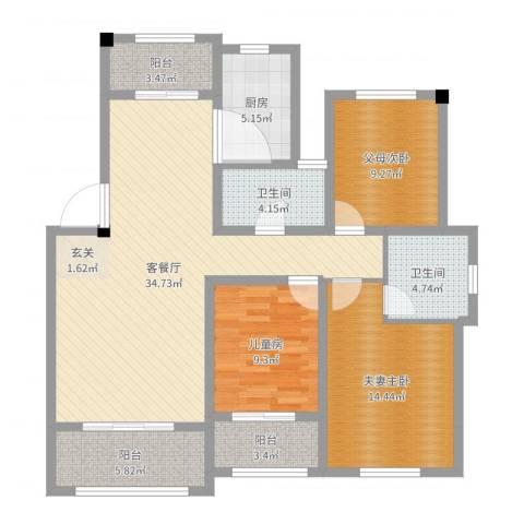 翠湖天地三期1室2厅2卫1厨118.00㎡户型图