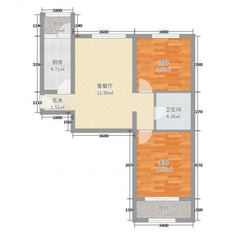 北京岭郡ONE2室2厅1卫1厨100.00㎡户型图