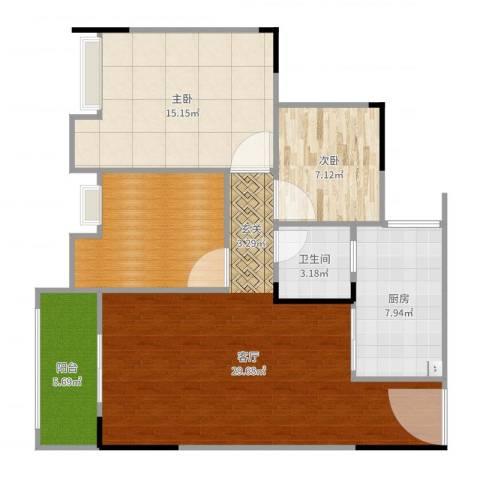 港城铜锣湾2室1厅1卫1厨97.00㎡户型图