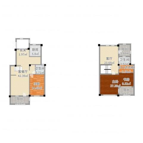 维科皇家花园2室3厅2卫1厨187.00㎡户型图