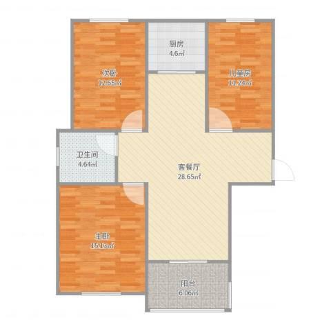 天瑞名城3室2厅1卫1厨104.00㎡户型图