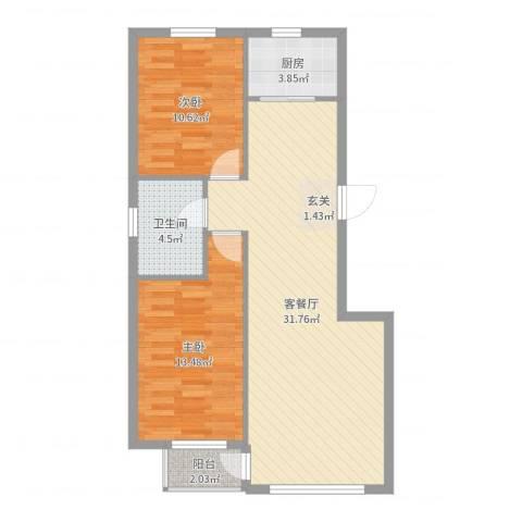 金御蓝湾2室2厅1卫1厨83.00㎡户型图