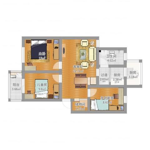 和谐家园张女士雅居专属设计2室2厅1卫2厨89.00㎡户型图
