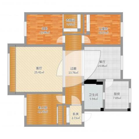 半山花园3室2厅1卫1厨144.00㎡户型图