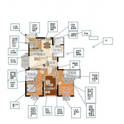 华府壹区3室2厅2卫1厨138.00㎡户型图