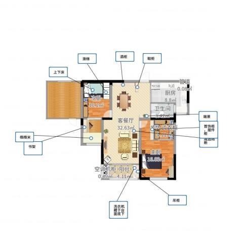 长高圆梦佳苑2室2厅1卫1厨122.00㎡户型图