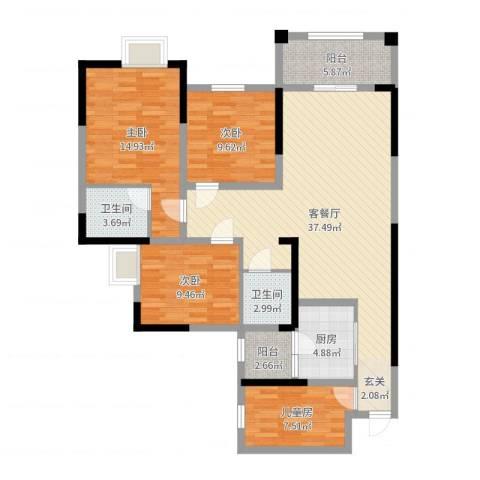 滨江翡翠城4室2厅2卫1厨124.00㎡户型图