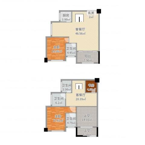 万星文化广场3室4厅4卫1厨194.00㎡户型图
