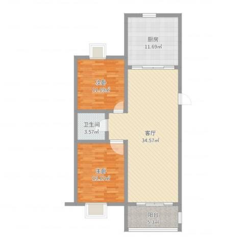 金茂国际2室1厅1卫1厨99.00㎡户型图