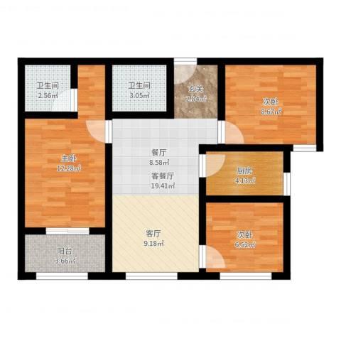 万象春天3室2厅2卫1厨75.00㎡户型图