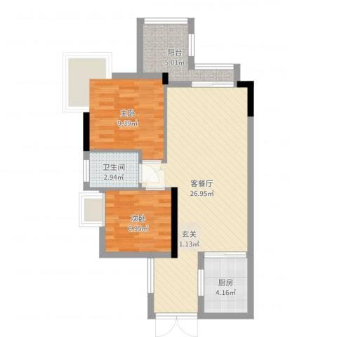 皓晖香雨蓝苑二期2室2厅1卫1厨69.00㎡户型图