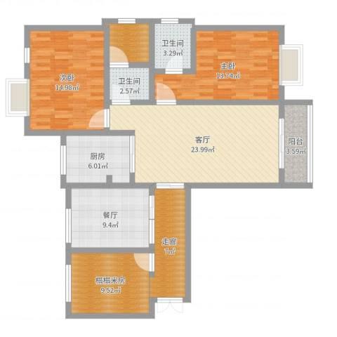 阳光尚居同层现代2室2厅2卫1厨122.00㎡户型图