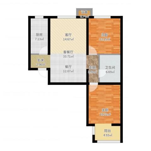 怀特翰墨儒林2室2厅1卫1厨101.00㎡户型图