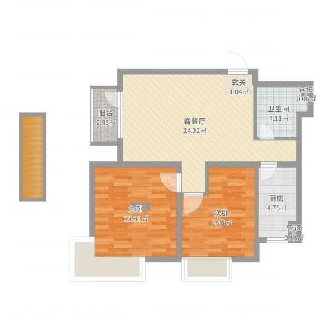 万恒・愿景2室2厅1卫1厨79.00㎡户型图