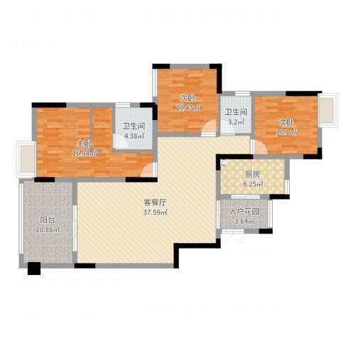 合川北城华府3室2厅2卫1厨130.00㎡户型图