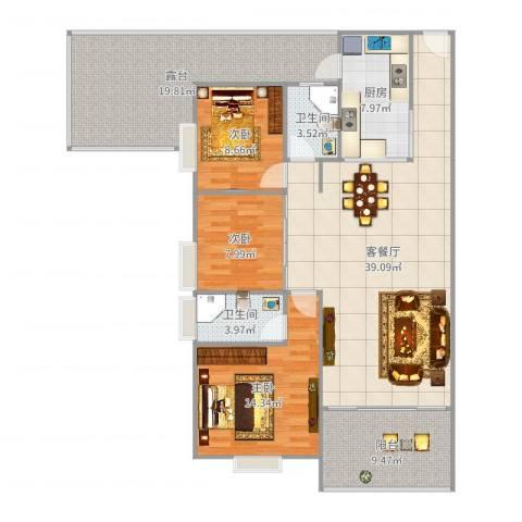 东方顺景3室2厅2卫1厨144.00㎡户型图