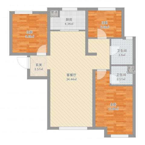 华远海蓝城3室2厅2卫1厨94.00㎡户型图