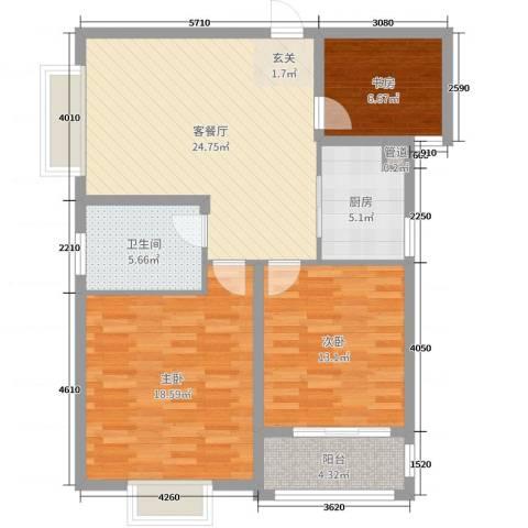国税局家属院3室2厅1卫1厨98.00㎡户型图