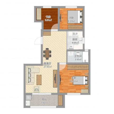 书香名府3室2厅1卫1厨90.00㎡户型图