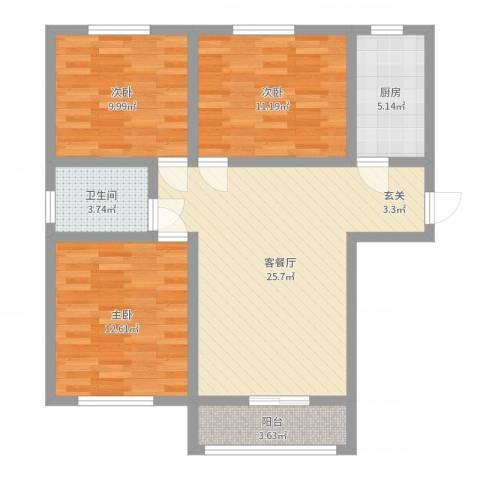 宏程华苑3室2厅1卫1厨90.00㎡户型图