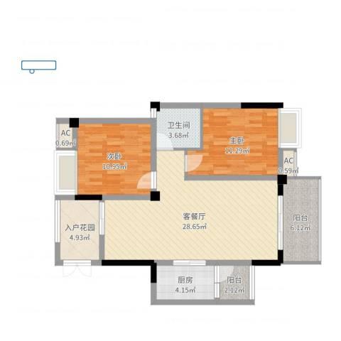 福康瑞琪曼国际社区2室2厅1卫1厨91.00㎡户型图
