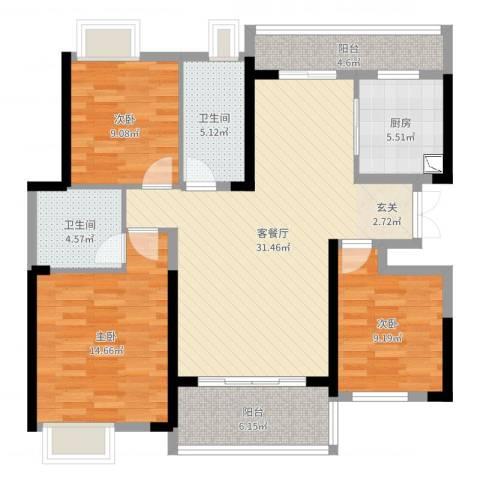 九江中航城3室2厅2卫1厨113.00㎡户型图