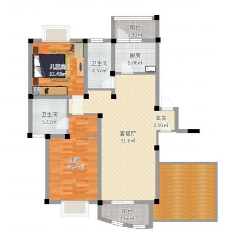 昆山花园2室2厅2卫1厨117.00㎡户型图