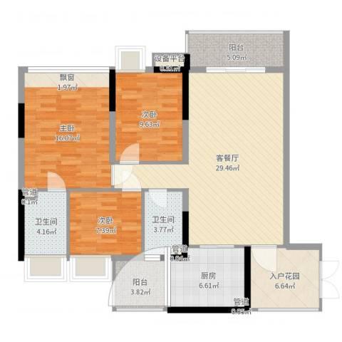 云裳丽影二期3室2厅2卫1厨117.00㎡户型图
