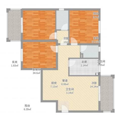 滏兴国际园二期3室2厅2卫1厨130.00㎡户型图