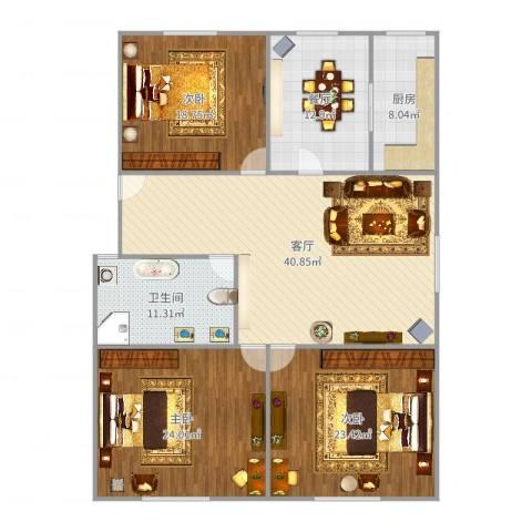 青年路3-3-4013室2厅1卫1厨174.00㎡户型图