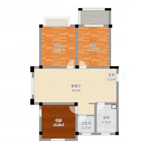 天恒王府3室2厅1卫1厨116.00㎡户型图
