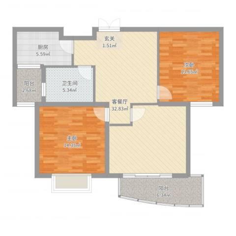 上海新城2室2厅1卫1厨101.00㎡户型图