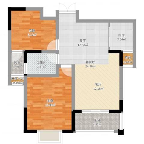 富地中心2室2厅1卫1厨77.00㎡户型图