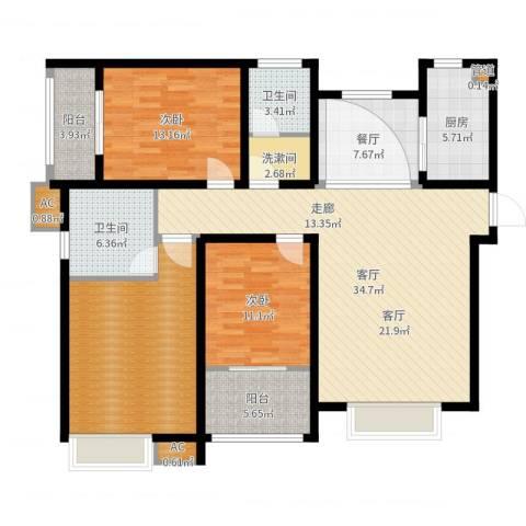 香格里拉花园2室1厅2卫1厨141.00㎡户型图