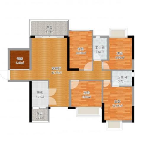 霸王花月亮湾5室2厅2卫1厨128.00㎡户型图