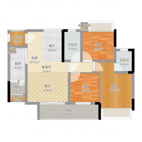 黔龙阳光新世界3室2厅2卫1厨102.00㎡户型图