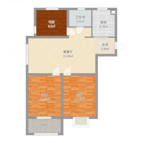 登达新天地3室2厅1卫1厨105.00㎡户型图