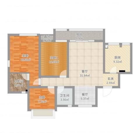 鲁能星城七街区2室1厅2卫1厨113.00㎡户型图