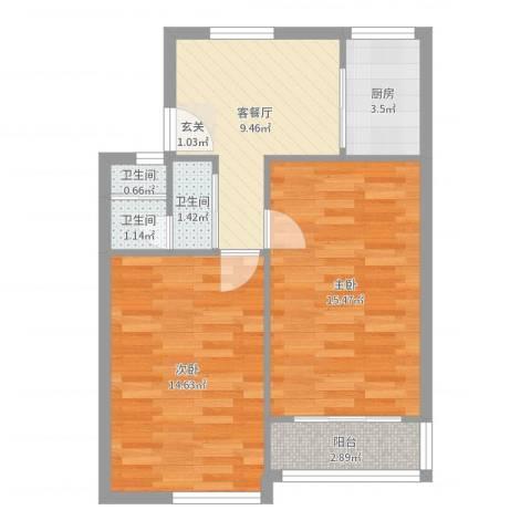 金杨新村三街坊2室2厅3卫1厨61.00㎡户型图