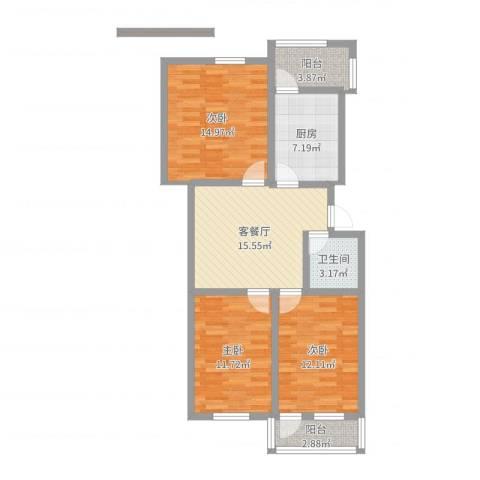 王官庄小区3室2厅1卫1厨90.00㎡户型图