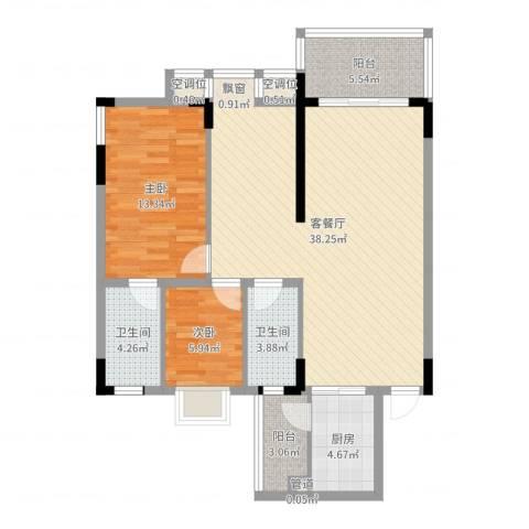 蓝月湾2室2厅2卫1厨100.00㎡户型图