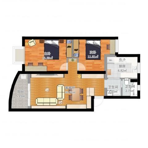 静安花苑2室2厅1卫1厨90.00㎡户型图